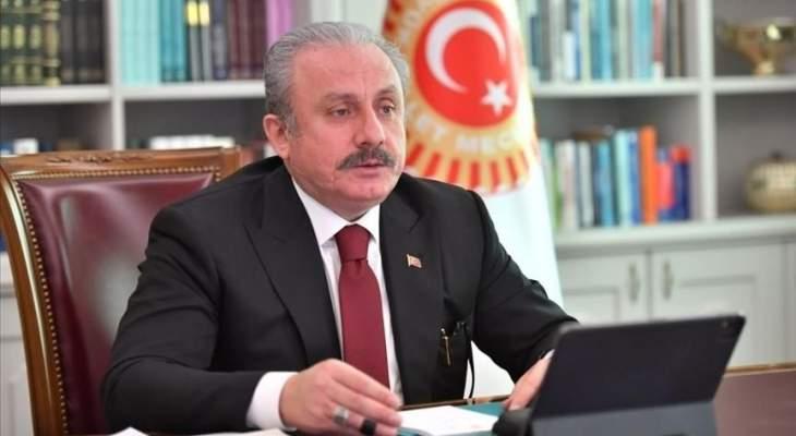 رئيس البرلمان التركي: الجهة التي اغتالت زاده إرهابية