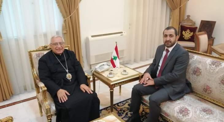 البطريرك العبسي بحث مع عطالله بشؤون وطنية والتقى عربيد والمقدسي