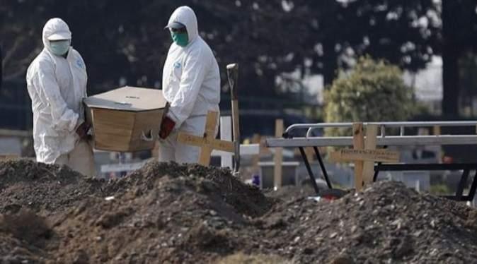"""الصحة التركية: 29132 إصابة جديدة بـ """"كوفيد 19"""" و174 حالة وفاة"""