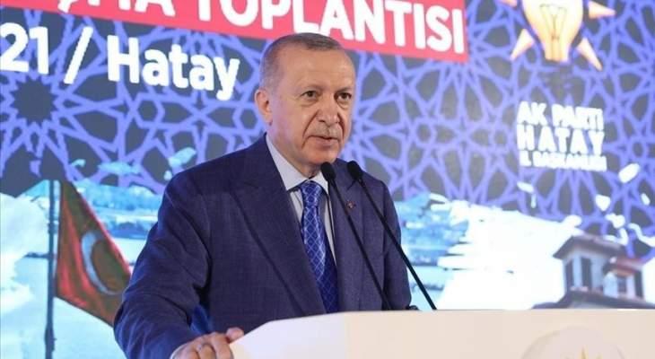 اردوغان: إنشاء حزام أمني قوي خارج الحدود ضروري لاستقرار تركيا داخليا