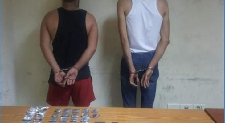 شعبة المعلومات أوقفت مروجَي مخدرات بالجرم المشهود في ضبية وضبطت كمية منها