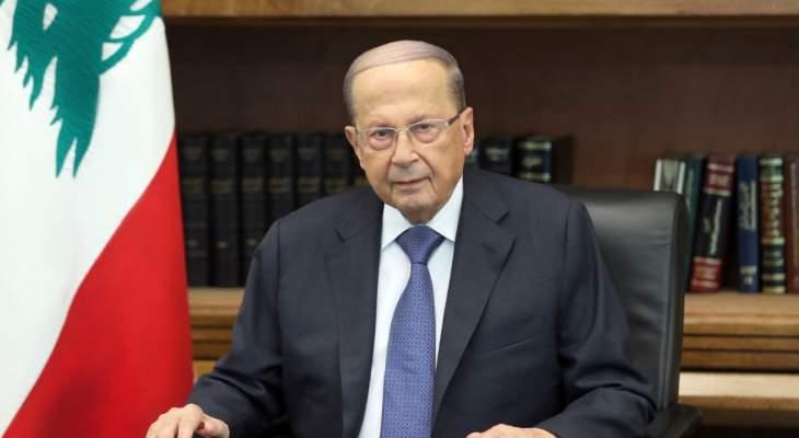 الرئيس عون دعا لاجتماع غداً لمعالجة الوضع المصرفي في البلاد