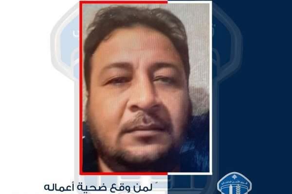 قوى الأمن عممت صورة شخص قتل زوجتَيه وأخفى جثتَيهما ويمارس التبصير والسحر والشعوذة