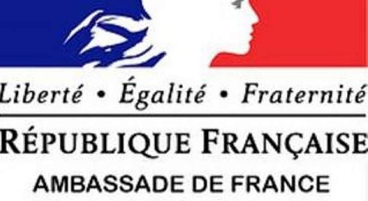 السفارة الفرنسية أعلنت تضامنها مع لبنان في أعقاب حرائق الغابات