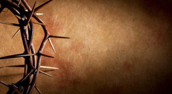 روحانية أسبوع الآلام العظيم المقدس