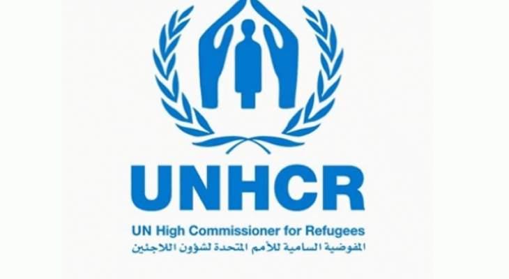 المفوضية السامية لشؤون اللاجئين في لبنان: لا إصابات مؤكدة بكورونا في مجتمعات اللاجئين