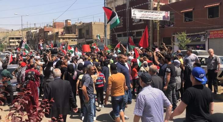 مسيرة وفاء لفلسطين جابت شوارع مدينة بعلبك