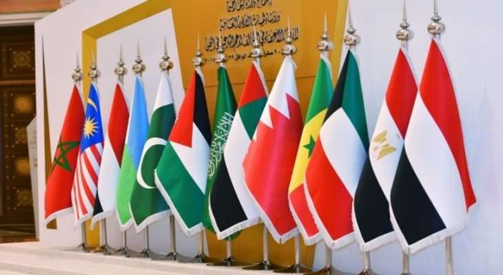 التحالف العربي: اعتراض وتدمير مسيّرة مفخخة أطلقتها أنصار الله باتجاه خميس مشيط بالسعودية