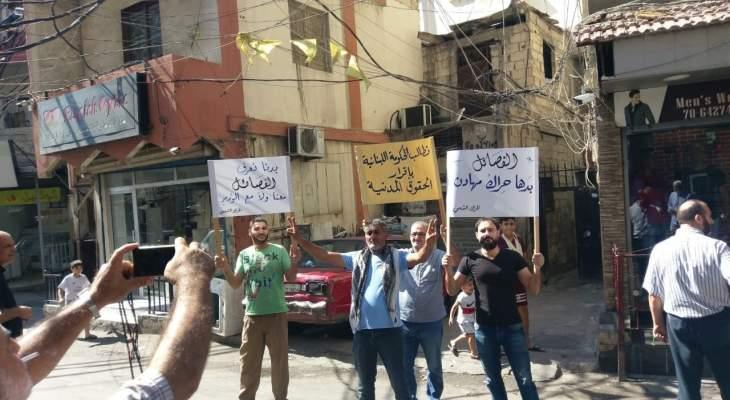 النشرة: خلاف في تظاهرة مخيم عين الحلوة حال دون استكمالها