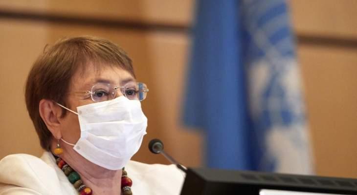 مفوضة الأمم المتحدة لحقوق الإنسان: إعدام روح الله زم انتهاك لالتزام إيران بضمان المحاكمة العادلة