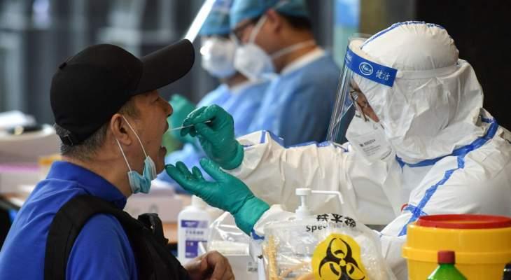 """تسجيل 8 إصابات جديدة بفيروس """"كورونا"""" في بر الصين الرئيسي منها 2 في بكين"""