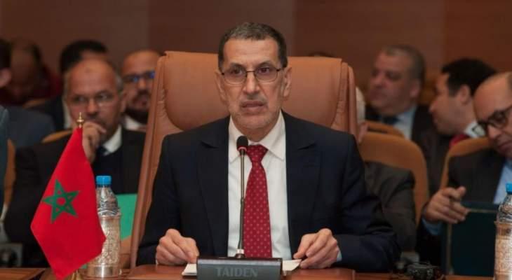 رئيس حكومة المغرب: مؤشرات كورونا بالبلاد تظهر تحكما نسبيا بالجائحة