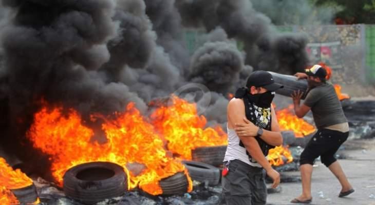 مقتل متظاهر في بغداد خلال صدامات مع القوات الأمنية