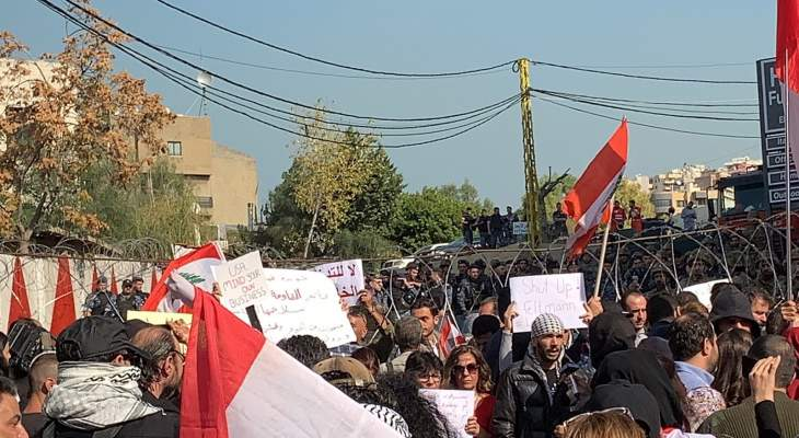 تظاهرة أمام السفارة الأميركية في عوكر رفضًا للتدخلات الخارجية