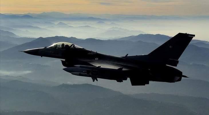"""الدفاع التركية: القضاء على إرهابيَين من """"بي كا كا"""" بغارة شمالي العراق"""