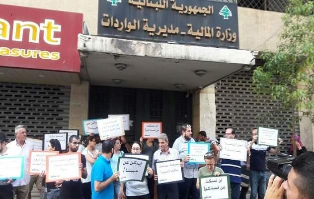 اعتصام امام مدخل الواردات التابع لوزارة المالية في بشارة الخوري