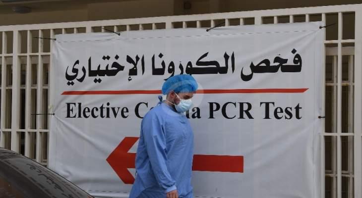 مستشفى بيروت الحكومي: 111 إصابة و52 حالة حرجة وحالتا وفاة