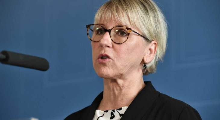وزيرة خارجية السويد أعلنت استقالتها من منصبها لأسباب عائلية