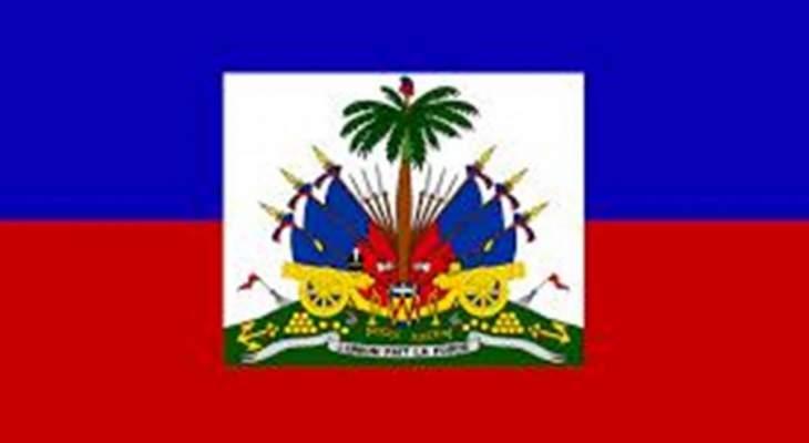 مقتل شخص واصابة آخرين خلال احتجاجات للمعارضة في هاييتي