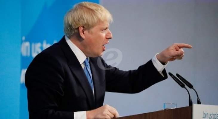 الملكة إليزابيث تفوض جونسون بتشكيل حكومة جديدة في بريطانيا