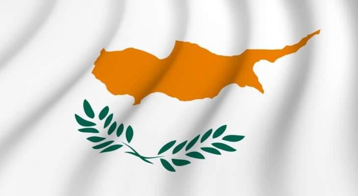 سلطات قبرص أعلنت توقيع أول عقد لاستخراج الغاز بقيمة 9 مليار دولار