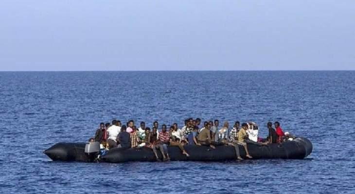اغاثة 114 مهاجرا في البحر المتوسط قبالة الساحل الليبي