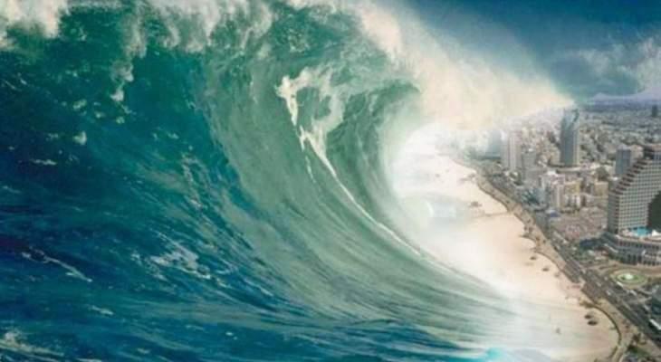 مركز الإنذار المبكر من التسونامي حذر من أمواج بالمحيط الهادئ
