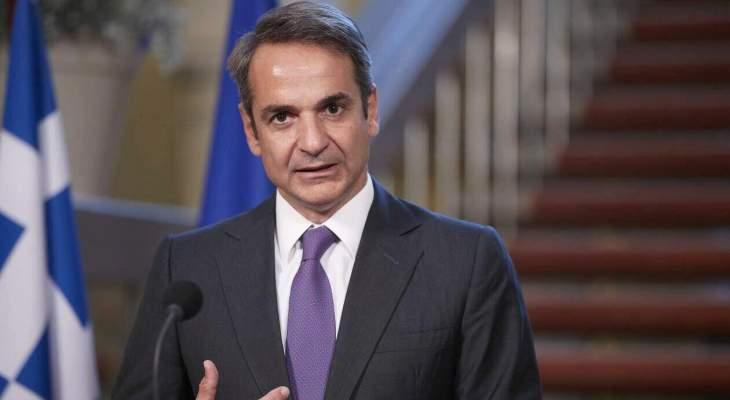 رئيس وزراء اليونان: على تركيا تحمل مسؤوليتها بملف الهجرة ولا يجوز أن تستغلها