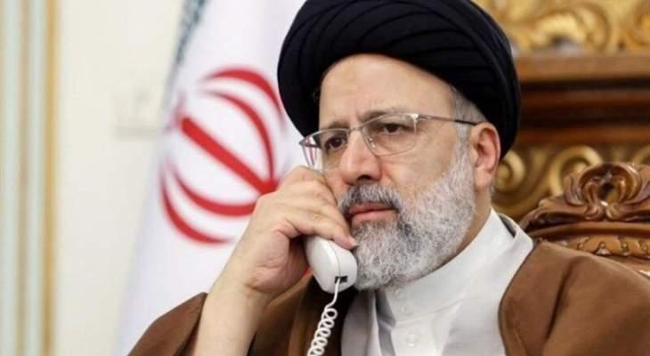 رئيسي: إيران والفاتيكان يجب أن تقفا إلى جانب الشعوب المظلومة والمضطهدة بالعالم