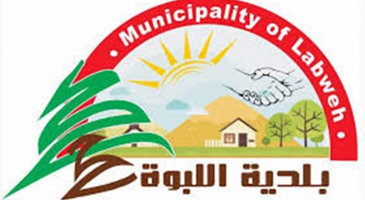 رئيس بلدية اللبوة يستبعد انتشار عدوى اليرقان بسبب تلوث المياه