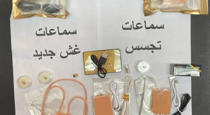 الجمارك الكويتية: ضبط سماعات للغش في الامتحانات قادمة من الصين