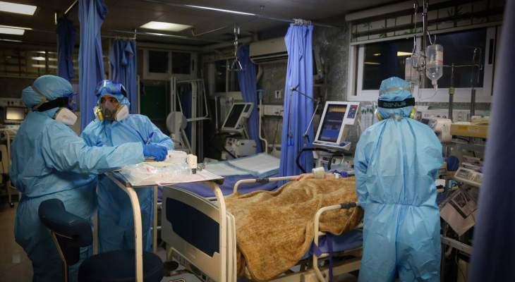 الصحة الإيرانية: 694 وفاة و36758 إصابة جديدة بكورونا خلال الـ24 ساعة الماضية
