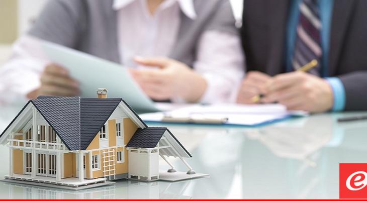 المؤسسة العامة للاسكان: القرض السكني لا يسدد إلا بالليرة  وهو معفى من اي رسوم او غرامات