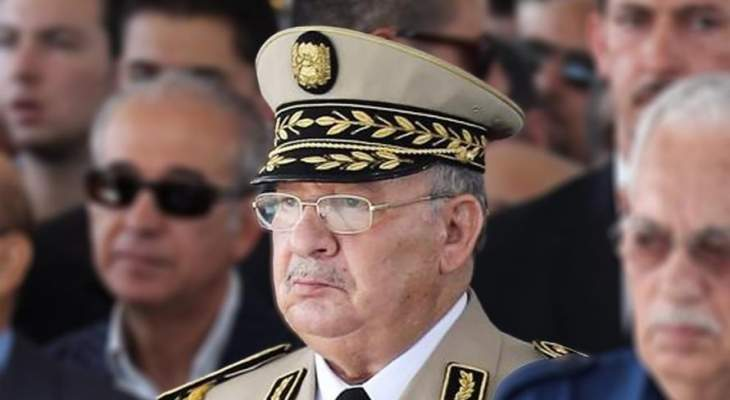 قائد أركان الجزائر: من يعرقل الانتخابات سيلقى جزاءه العادل