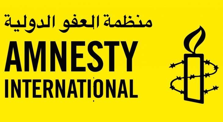 """""""العفو الدولية"""": على إسرائيل أن تتخذ إجراءات ضد مؤسسة مرتبطة باختراق واتساب"""