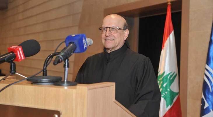 رئيس جامعة الروح القدس الكسليك: لبنان يهتز ولكنه لا يسقط