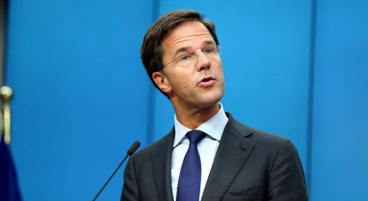 رئيس وزراء هولندا للشعب الفرنسي بعد هجوم نيس: لستم وحدكم