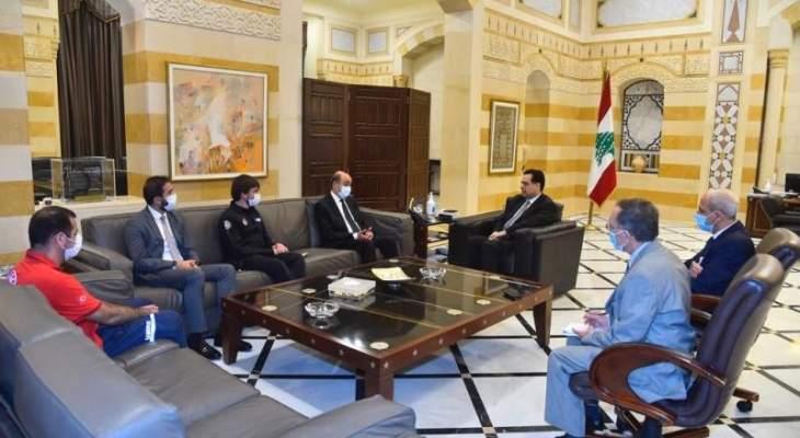 وفد تركي زار دياب: نعرب عن تعاطفنا وتضامننا مع لبنان ومستمرون بدعم الحكومة بالمجالات كافة
