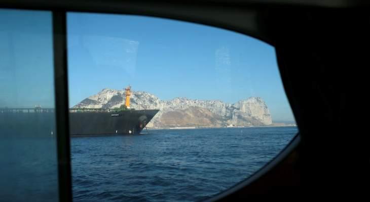 """وسائل إعلام إيرانية: الناقلة """"أدريان داريا"""" الموجودة في مياه المتوسط ستكون تحت رعاية الحرس الثوري"""