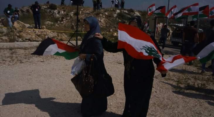 النشرة: بدء وصول الشخصيات الفلسطينية للمشاركة في احتفال مسيرة العودة في الشقيف