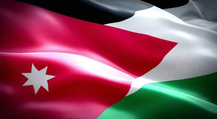 السفارة الاردنية للجالية في لبنان: توفر خدمة ارسال الحوالات الخارجية الكترونيا