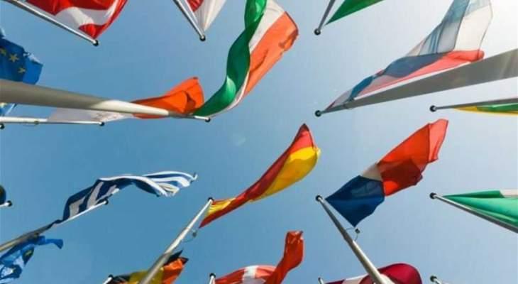 مجموعة الدعم الدولية من اجل لبنان: لتشكيل حكومة فعالة وذات مصداقية على وجه السرعة