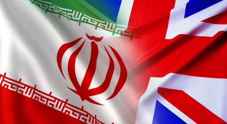 رويترز: رجل دين إيراني بارز يقول إن طرد سفير بريطانيا أفضل من تمزيقه إربا