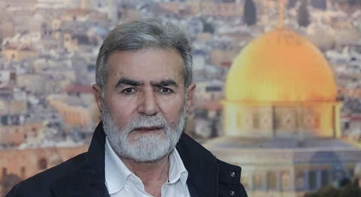 النخالة: دخلنا المعركة وندرك أنها مكلفة لكنها الطريق الوحيد للحرية ولحماية القدس والناس