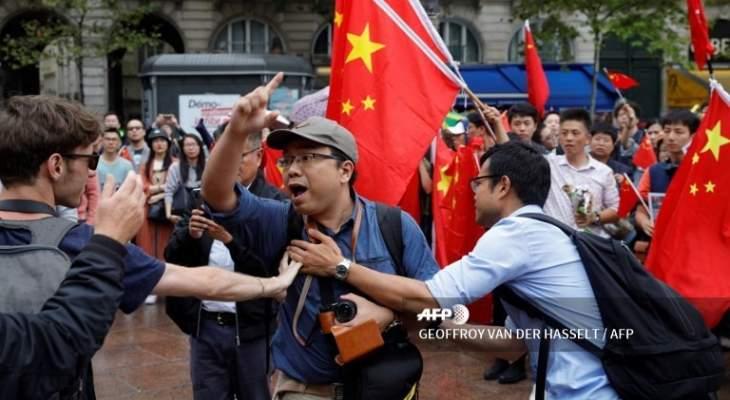 شرطة هونغ كونغ تطلق الغاز المسيل للدموع لتفريق المتظاهرين