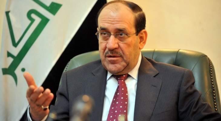 """نوري المالكي: انسحاب الجيش العراقي من الموصل عام 2014 كان """"طائفيا"""""""
