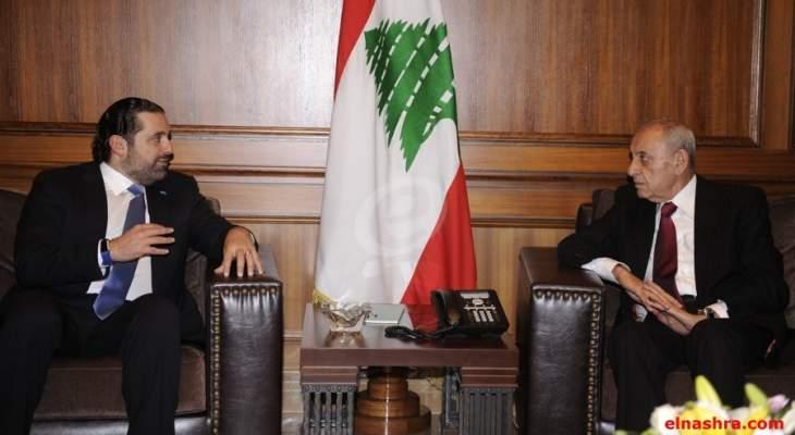 النشرة: بري يلتقي الحريري في هذه الأثناء بمجلس النواب على هامش الاستشارات النيابية