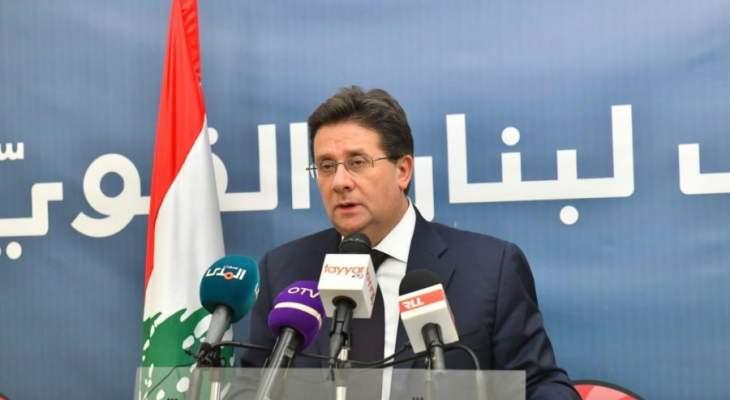 كنعان: قمة عدم الأهلية عندما يصبح ضمان ودائع اللبنانيين أمراً هامشياً