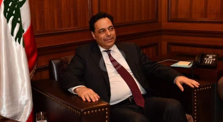 الجمهورية: دياب يرفض اعتماد التهج القديم في تشكيل الحكومة