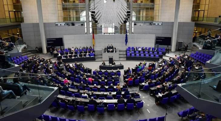 """برلمان ألمانيا صنّف حركة دولية لمقاطعة إسرائيل """"منظمة معادية للسامية"""""""